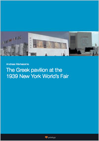 The Greek pavilion at the 1939 New York World's Fair